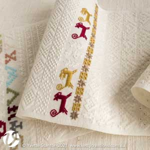 Frisian Whitework Sampler supplies pack